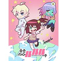 Space Patrol Luluco Photographic Print