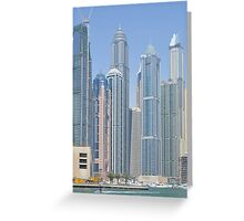 Photography of tall buildings, skyscrapers from Dubai. United Arab Emirates. Greeting Card