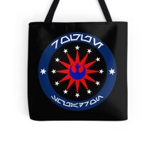 Rogue Squadron (X-Wing Book Series) - Star Wars Veteran Series Tote Bag