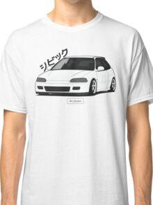 Honda Civic EG Classic T-Shirt