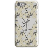 """it says: """"not in the mood."""" iPhone Case/Skin"""
