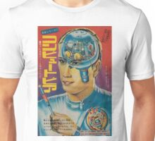 60s japanese retro art Unisex T-Shirt