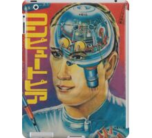 60s japanese retro art iPad Case/Skin