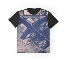 Retro Japanese Future poster Graphic T-Shirt