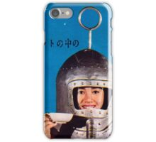 Retro Japanese Future iPhone Case/Skin