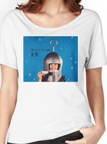 Retro Japanese Future Women's Relaxed Fit T-Shirt