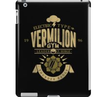 Vermillion Gym iPad Case/Skin