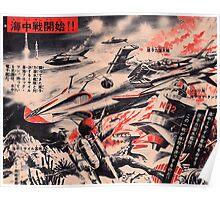 Retro Japanese Future Poster