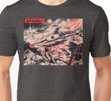 Retro Japanese Future Unisex T-Shirt