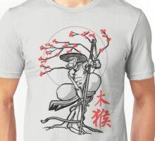 MU Unisex T-Shirt