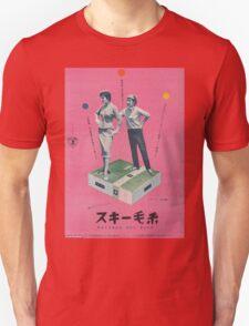 Retro Japanese AD Unisex T-Shirt