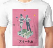 Retro Japanese AD Unisex T-Shirt