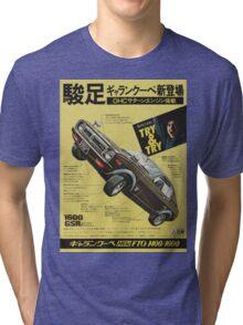 Retro Japanese AD Tri-blend T-Shirt