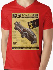 Retro Japanese AD Mens V-Neck T-Shirt