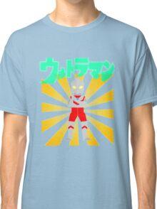 Origami Ultraman Classic T-Shirt