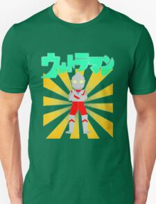 Origami Ultraman Unisex T-Shirt