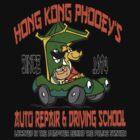 Hong Kong Phooey's Auto Repair & Driving School by Gregory Colvin