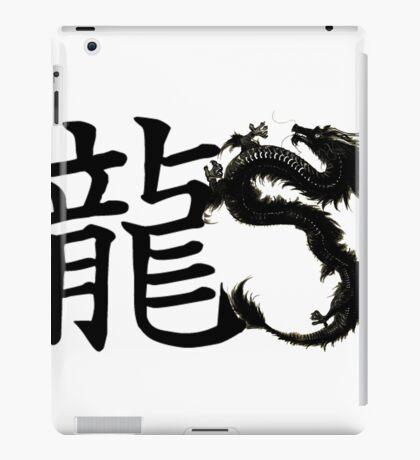Long (Dragon) iPad Case/Skin