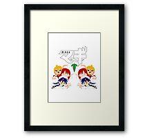 magi Framed Print