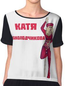 Katya Zamo Design (Rupaul's Drag Race 7) Chiffon Top