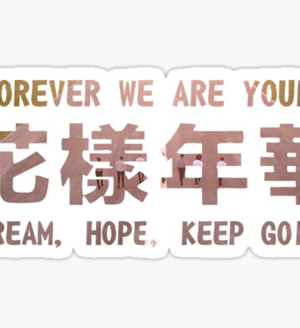 forever we are young BTS Sticker