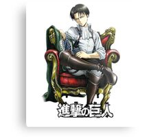 levi from attack on titan throne design Metal Print