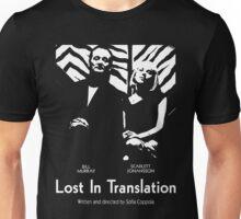 LOST IN TRANSLATION - SOFIA COPPOLA Unisex T-Shirt