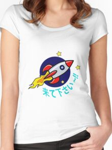 Follow Me~!! Cute Rocket Design Women's Fitted Scoop T-Shirt