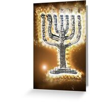 Israel, Jerusalem, The Menorah sculpture Greeting Card