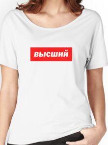 Gosha Supreme Women's Relaxed Fit T-Shirt
