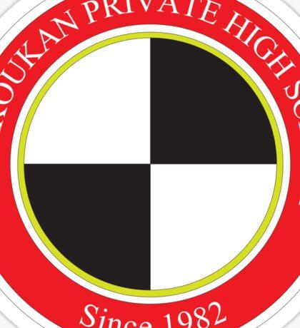 Gekkoukan Private High School Sticker