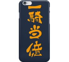 Senran Kagura - Daidoji's Gakuran Markings iPhone Case/Skin