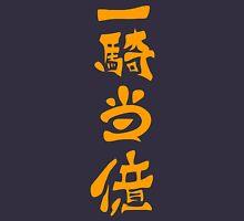 Senran Kagura - Daidoji's Gakuran Markings Zipped Hoodie