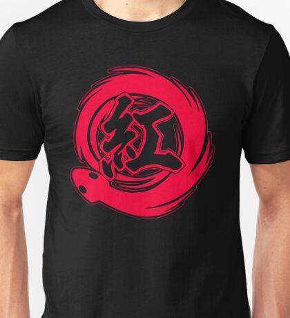 Senran Kagura - Homura's Crimson Squad Logo Unisex T-Shirt