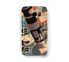 Japanese Print:  Concealed Carry Samsung Galaxy Case/Skin