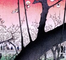 Japanese Print: Cherry Blossoms - Red Sticker