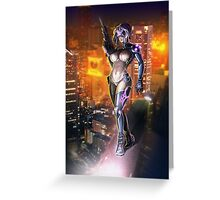 Motoko Greeting Card