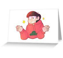 a huge dork!!! Greeting Card