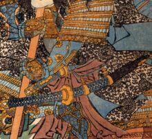 Japanese Print:  Warrior Sticker