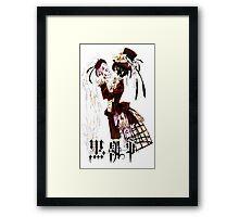 ciel kissing the skull black butler Framed Print