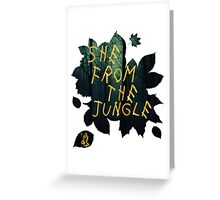Jungle Greeting Card