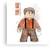 Lego Captain Reynolds Canvas Print