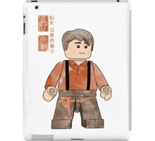 Lego Captain Reynolds iPad Case/Skin