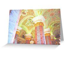 Russian Marble Church Ceiling Greeting Card