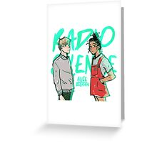 Aled and Frances Greeting Card