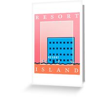RESORT ISLAND TOURIST ITEMS - LISA THE PAINFUL RPG Greeting Card