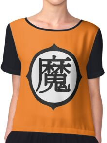 Dragon Ball - Piccolo Dōgi Chiffon Top