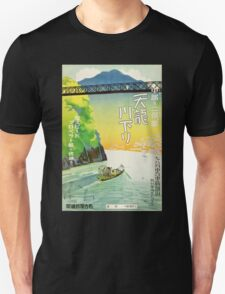 Japanese Travel Poster - Pre WWII T-Shirt