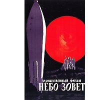 Soviet Rocket Movie Photographic Print