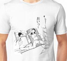 Funny Manga  Unisex T-Shirt